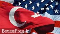 تعرفه ۲۵ درصدی ترکیه بر واردات فولاد و آلومینیوم آمریکا