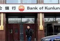 بانک چینی تحریمها را در ۱۱بخش ادامه میدهد