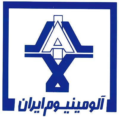 رشد 71 درصدی درآمد آلومینیوم ایران در 9 ماهه اول سال/ حجم فروش به 117 هزار تن رسید