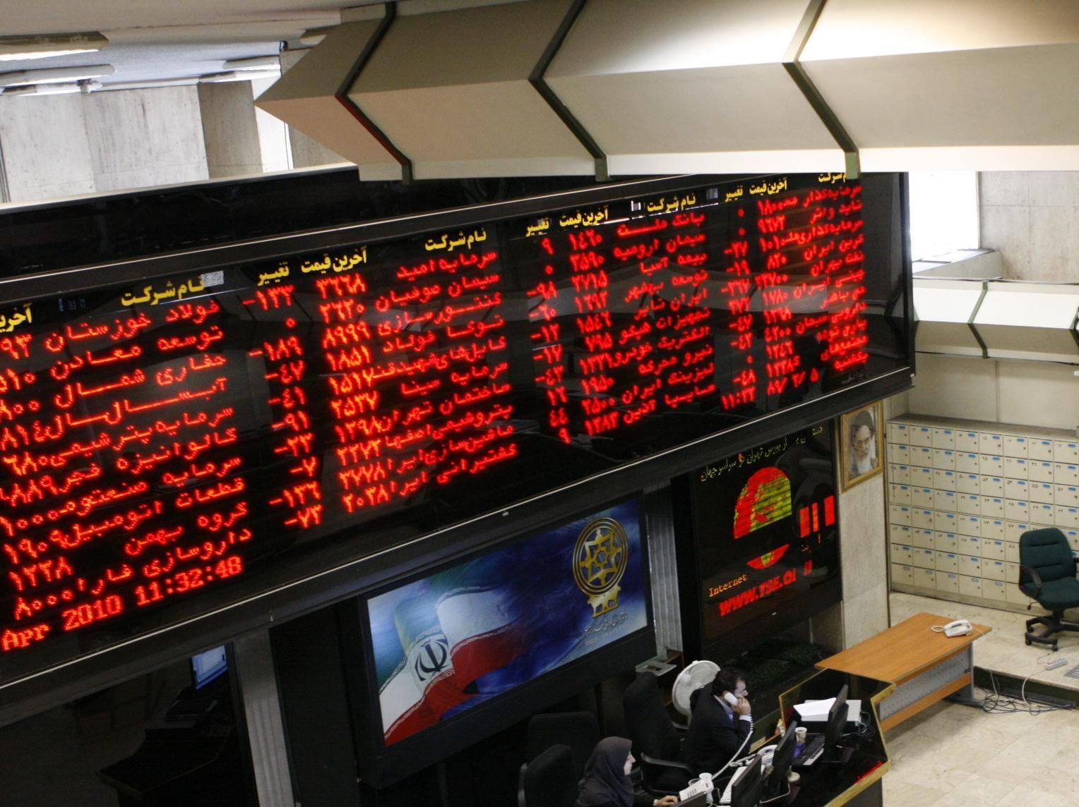 بررسی و گزارش هزینههای قیمتگذاری فلزات  توسط مرکز پژوهشهای مجلس  مارپیچ خطرناک قیمتگذاری در بورس