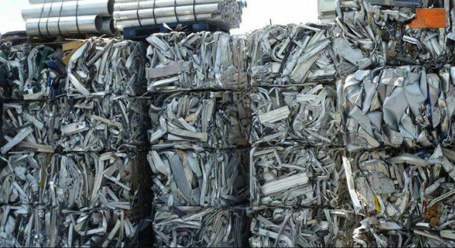 روند نزولی قیمت ضایعات آلومینیومی در بازار