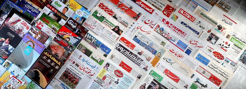 خطر تعطیلی مطبوعات به خاطر 7 (هفت!) برابر شدن قیمت کاغذ و زینک