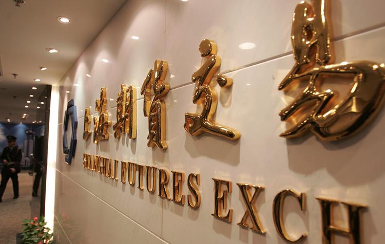 کاهش صادرات آلومینیوم چین تحتتأثیر عوامل خارجی/ پیشبینی قیمت آلومینیوم در نیمة نخست و دوم سال جاری