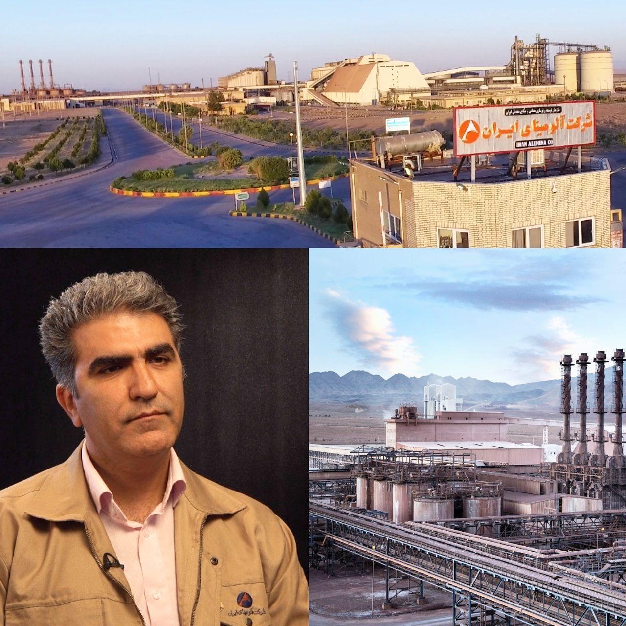مدیرعامل مجتمع آلومینای ایران: فاز نخست کارخانه آلومینیوم جاجرم در انتظار بهرهبرداری رسمی