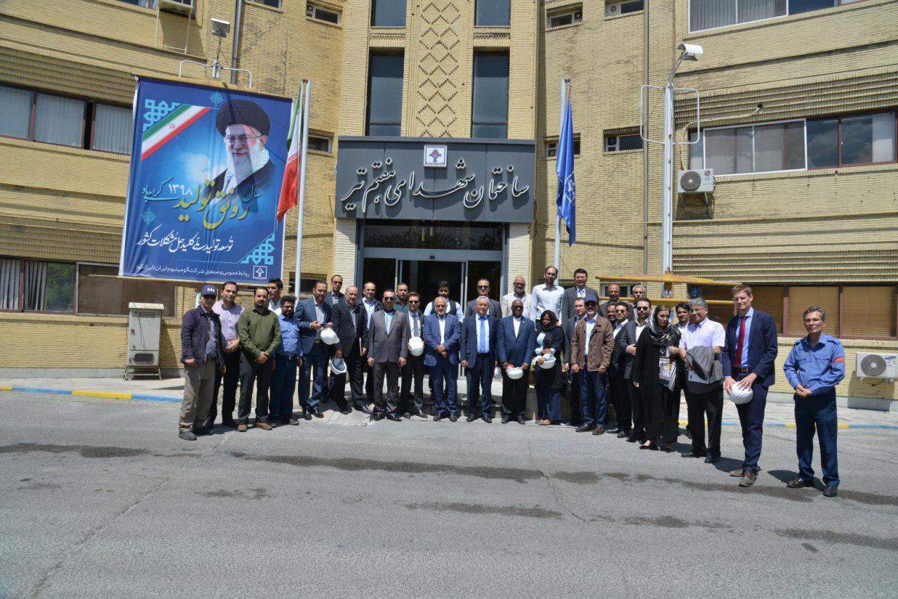 جمعی از سفرای چند کشور از شرکت آلومینیوم ایران بازدید کردند