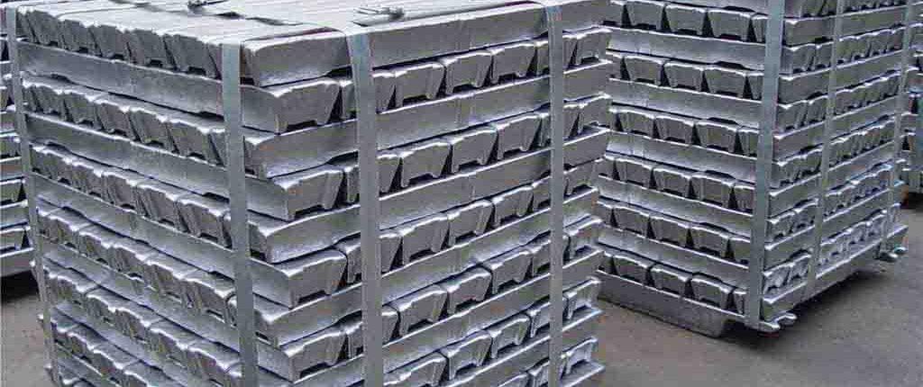 پذیرش ۵ هزار تن شمش آلومینیوم شرکت هرمزال در بورس کالا
