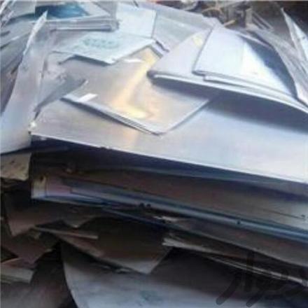 بیشترین میزان افزایش قیمت معاملات آلومینیوم برای ضایعات زینک