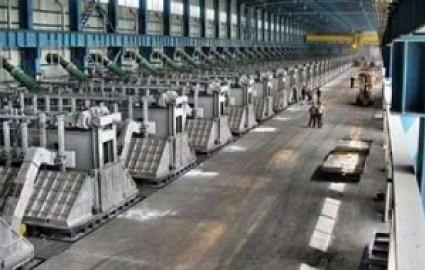 روند صعودی فعالیت شرکت آلومینیوم ایران