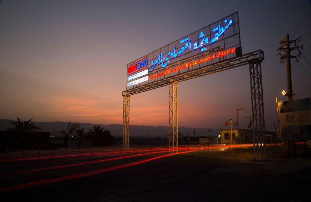 آغاز اجرای طرح تولید مواد پایه آلومینیوم و فولاد کشور در لامرد فارس