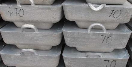تولید بیش از 227 هزار تن آلومینیوم طی هفتماههی سال 99