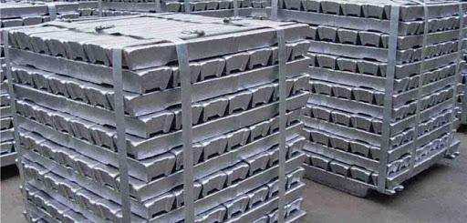 فروش 333 میلیاردی آلومینیوم ایران در بهمن ماه
