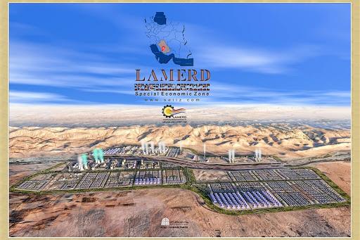 منطقه ویژه اقتصادی لامرد و مرکز همکاریهای تحول و پیشرفت ریاست جمهوری