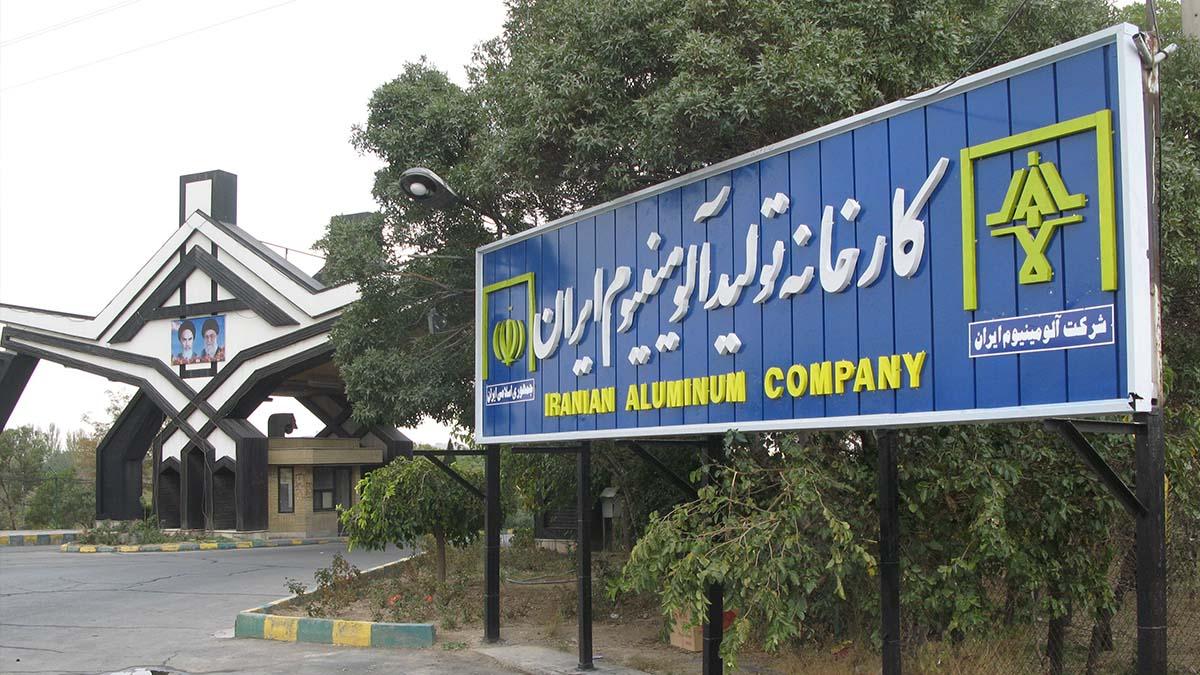انتقال تجهیزات نصب کارخانه آندسازی خیرآباد اراک