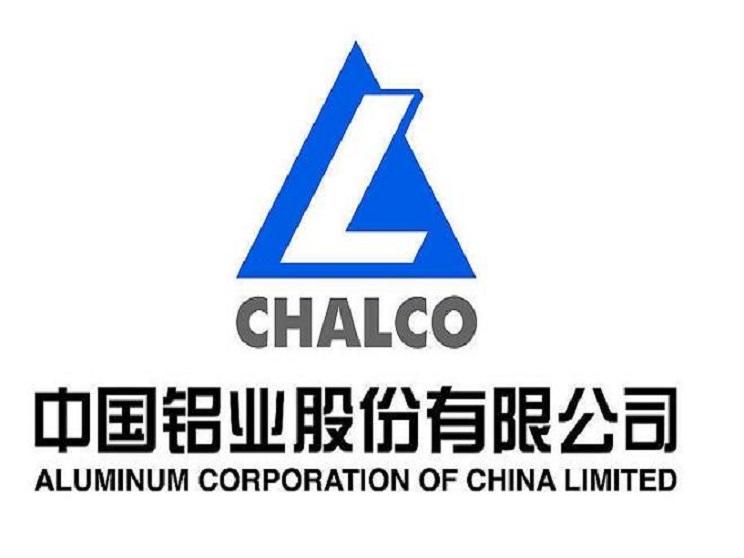 چالکو شرکت آلومینیوم چین 10 درصد از ظرفیت آلومینای خود را از مدار خارج می کند