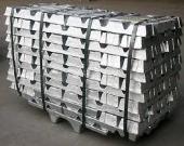 رشد 31 دلاری قیمت آلومینیوم طی یک هفته