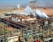 آغاز فاز دوم تولید پودر آلومینا در جاجرم با تامین 60 میلیون تن بوکسیت