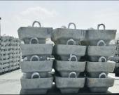 صادرات آلومینیوم چین در ماه نوامبر 4.9 درصد رشد داشت
