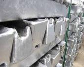 آلومینیوم: محدودیت موقت قیمت آلومینیوم در بازار
