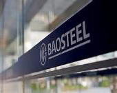 ورود شرکت بائواستیل به عرصة آلومینیوم