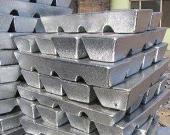 نگاهی کلی به وضعیت صنعت آلومینیوم در ایران و جهان و افتتاح پروژه ۴۰ هزار تنی کارخانه آلومینیوم جاجرم