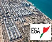 بررسی عملکرد شرکت EGA امارات در سال 2018: بهرهبرداری از پروژههای EGA، سبب بهبود سوددهی آن خواهد شد