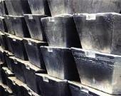 رشد 8 درصدی ارزش واردات آلومینیوم اوکراین / واردات مس هم 22 درصد افزایش یافت