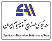 آگهی دعوت مجمع عمومی عادی سالیانه سندیکای صنایع آلومینیوم ایران