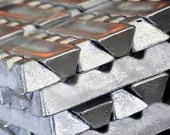 افت 41 دلاری قیمت آلومینیوم طی یک هفته/ آلومینیوم به کمترین قیمت سه سال اخیر رسید