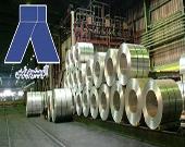 آگهی تجدید مزایده برای فروش شرکت آلومینیوم پارس