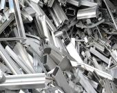 محصولات بیکیفیت آلومینیومی خریدار بیشتری دارد!