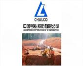دریافت مجوز شرکت آلومینیوم چین (Chalco) برای اداره انبارهای خود از گینه