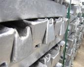 تاثیرات مخرب یارانه خارجی در صنعت آلومینیوم اروپا