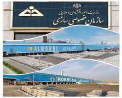 اختصاصی|اسناد جدید فساد در خصوصیسازی آلومینیوم المهدی و هرمزال /ماجرای وام ۲۲۸میلیون یورویی و بازی با آبروی ایران