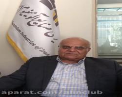 رئیس سندیکای صنایع آلومینیوم ایران: صادرات آلومینیوم متوقف شده است