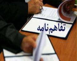ایران صاحب نخستین کارخانه تولید سیلیکون متال می شود