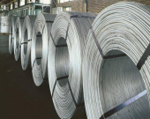 بزرگترین صادرکننده مفتول آلومینیومی جهان، در قلب خاورمیانه
