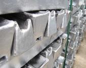 تنظیم بازار آلومینیوم با عرضه مستمر/  4500 تن آلومینیوم در آبان ماه معامله شد