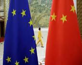مقابله اتحاديه اروپا با آلومينيوم واردشده از چين: وضع تعرفه مالياتي