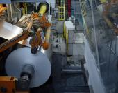 پیشبینی شرکت آلومینیوم آلکوا: افزایش ضرر و زیان