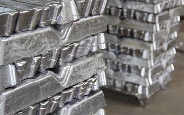 عرضه و معامله 2260 تن شمش آلیاژی آلومینیوم در بورس کالا