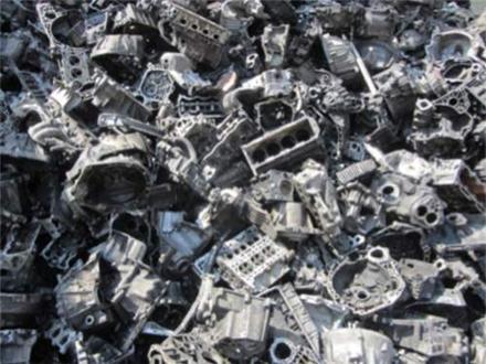 ضایعات سفاله آلومینیوم خشک بیشترین افزایش قیمت را داشت