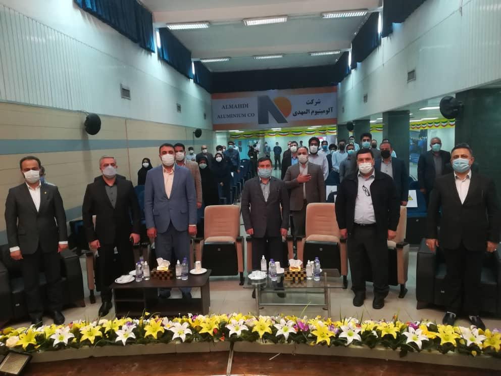 شرکت آلومینیوم المهدی به مناسبت سالروز آغاز مدیریت این شرکت توسط گروه مپنا نشستی برگزار کرد