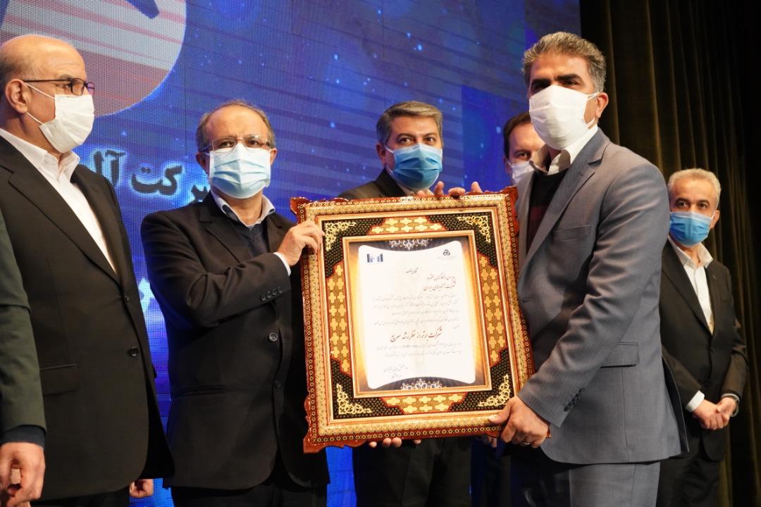 شركت آلومینای ایران موفق به دریافت لوح تقدیر و تندیس شرکت های برتر شد