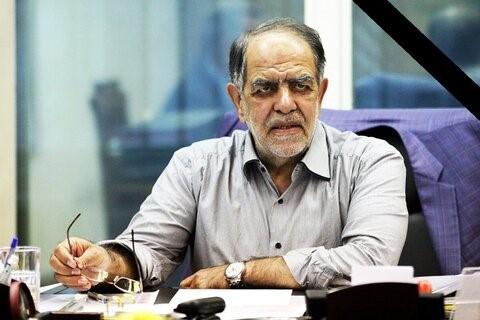 """""""بنیانگذار مجتمع آلومینیوم جنوب"""" درگذشت"""