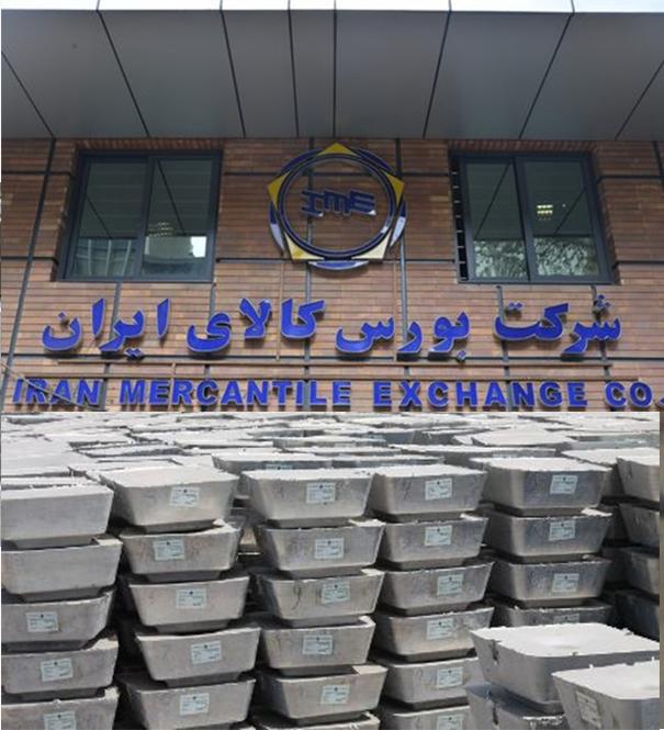 2870 تن شمش آلومینیوم در بورس کالا معامله شد