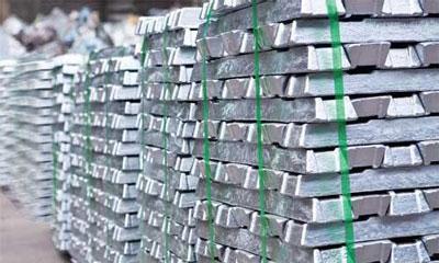 5100 تن شمش آلومینیوم در بورس کالا معامله شد