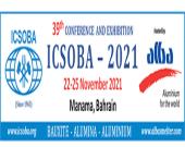 پس از مدتها تأخیر، کنفرانس ایکسوبا برگزار خواهد شد