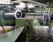 محصول جدید شرکت گروه کارخانههای تولیدی نورد آلومینیوم