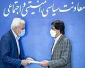 انتصاب مدیر روابط عمومی شرکت آلومینیوم ایران به عنوان عضو هیات رئیسه شورای هماهنگی اراک