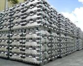 605 تن شمش آلومینیوم در بورس کالا معامله شد